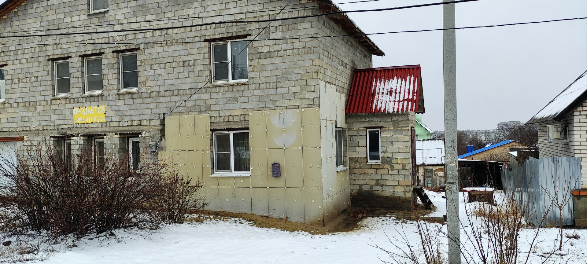 Продажа дома, 360м <sup>2</sup>, Волгоград, улица Героев Малой Земли,  дом 30